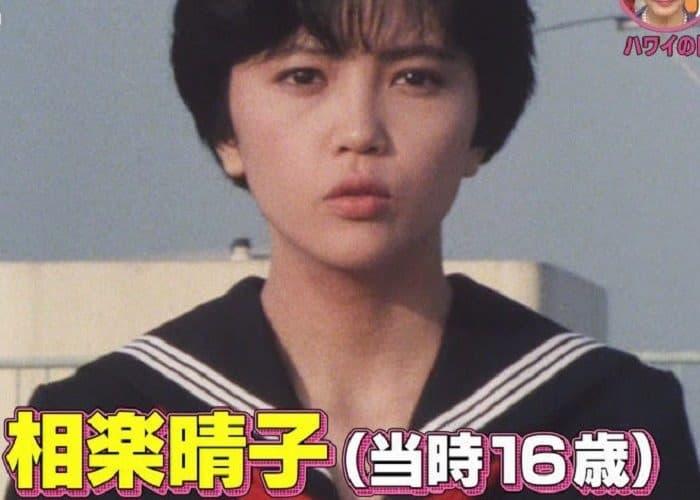 嫁 石田あゆみ